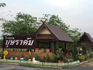 Bussaracum Resort - Tha Maka