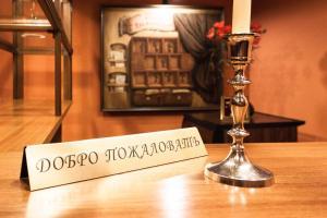 Мини-отель Пражский Клуб, Казань