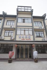 Nanwu Guesthouse, Pensionen  Wujiaqiao - big - 57