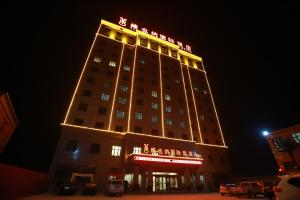 Vienna International Hotel Linxia Daxiahe