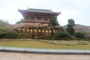 金荷之家, Appartamenti  Zhoushan - big - 194
