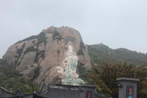 金荷之家, Appartamenti  Zhoushan - big - 198