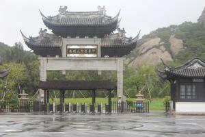 金荷之家, Appartamenti  Zhoushan - big - 203