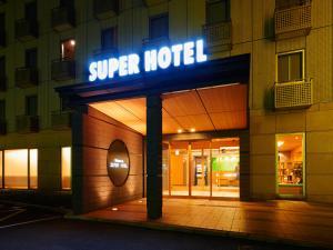 Super Hotel Kadoma, Отели  Kadoma - big - 22