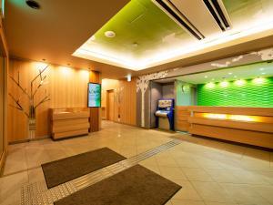 Super Hotel Kadoma, Отели  Kadoma - big - 17