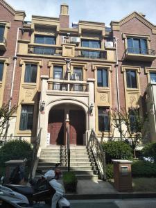 金荷之家, Appartamenti  Zhoushan - big - 223