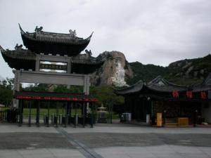 金荷之家, Appartamenti  Zhoushan - big - 216