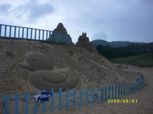 金荷之家, Appartamenti  Zhoushan - big - 218