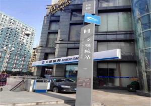 Tianfu International Apartment, Apartmanok  Csengtu - big - 38