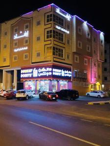 Hostels und Jugendherbergen - Dar ِIrfad Resedential Units