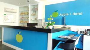 Auberges de jeunesse - Apple 1 Hotel Superior