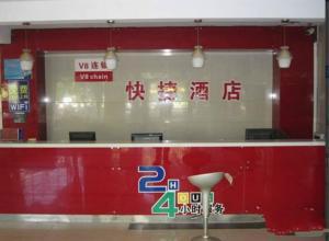 V8 Theme Hotel Lingshan, Hotel  Haikou - big - 1