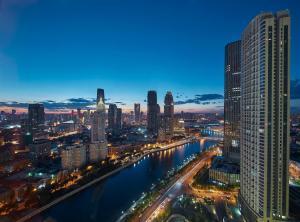 Shangri-La Hotel Tianjin, Hotel  Tianjin - big - 5