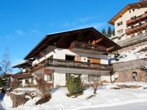Haus Costanzi 128W - AbcAlberghi.com
