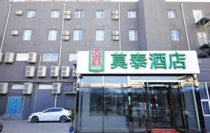 Auberges de jeunesse - Motel Zhangqiu Huiquan Road
