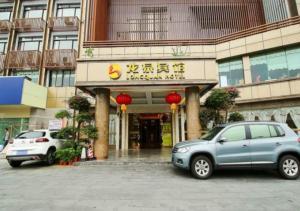 Hainan Longquan Hotel, Szállodák  Hajkou - big - 19