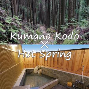Auberges de jeunesse - J-Hoppers Kumano Yunomine Guesthouse