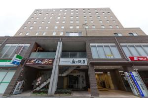 Accommodation in Numazu