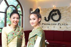 Phonethip Plaza Hotel - Ban Nam Mong