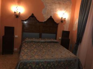 Antica Dimora della Racchetta - AbcAlberghi.com