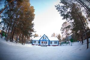 Hotel Polarnik - Lyantor