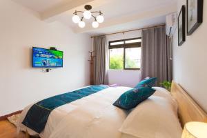 Shantangyaju Apartment, Apartmány  Su-čou - big - 3