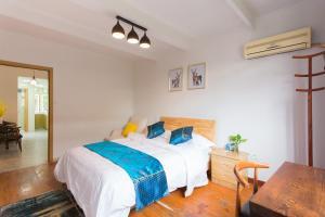 Shantangyaju Apartment, Apartmány  Su-čou - big - 14
