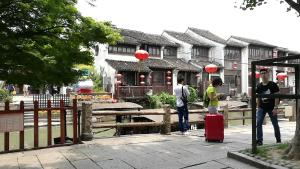 Shantangyaju Apartment, Apartmány  Su-čou - big - 20