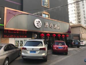 Manxin Hotel Shanghai Xujiahui