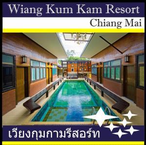 Wiang Kum Kam Resort - Ban Pa Sao