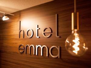 فندق إما