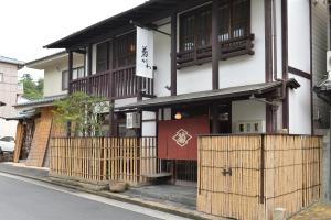 obrázek - Guest House Kikugawa