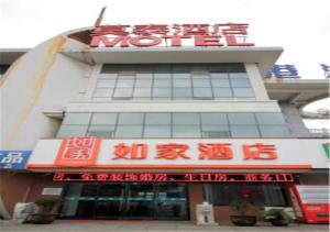 Hostels und Jugendherbergen - Motel Penglai Polar Ocean World