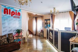 Alpin Hotel, Hotels  Bukovel - big - 36