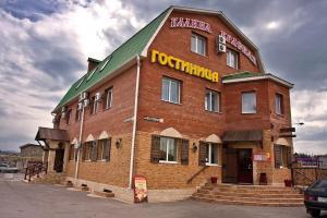 Отель Калина Красная, Тольятти