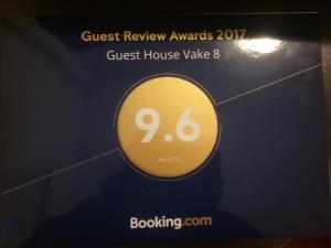 Guest House Vake 8, Affittacamere  Tbilisi - big - 58