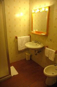 Hotel Sonenga, Отели  Менаджо - big - 60