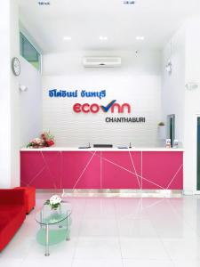 Eco Inn Chanthaburi - Ban Saen Sawai