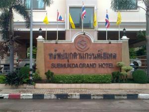 Submukda Grand Hotel - Ban Kham Phok