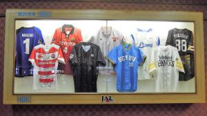 Kokumin Shukusha Hibiki, Hotels  Munakata - big - 82