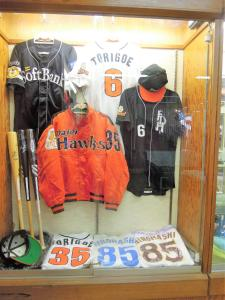 Kokumin Shukusha Hibiki, Hotels  Munakata - big - 83