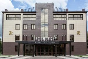 Business club hotel RAZUMOVSKY, Szállodák  Omszk - big - 102
