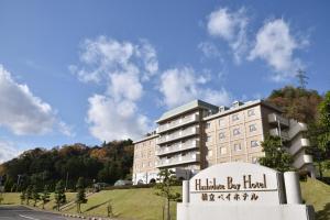 Auberges de jeunesse - Hashidate Bay Hotel