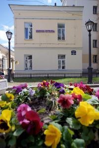 Отель Юсупов, Санкт-Петербург