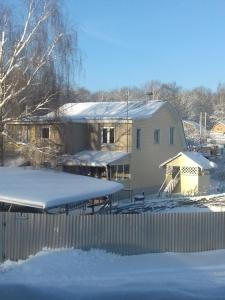 Holiday Home 28 - Gorodna