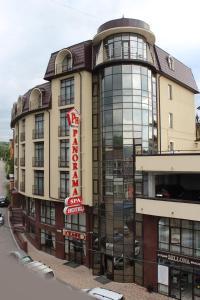 Panorama Spa-Hotel - Dzhaga