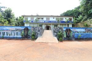 New Crystal Hill Hotel - Gongawela
