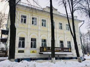 Гостевой дом На Волжской набережной