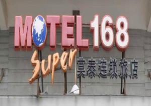Hostales Baratos - Motel Guangzhou Huadu North Railway Station
