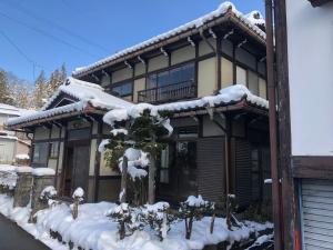 Guesthouse Takayama Hanzansha